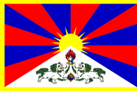 800px-flag_of_tibetsvg.png