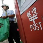 Post/Japan