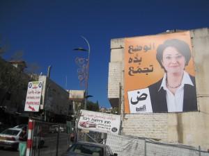 Haneen Zoabi, Spitzenkandidatin von Balad (Nazareth, 15. Januar 2013) foto:ck